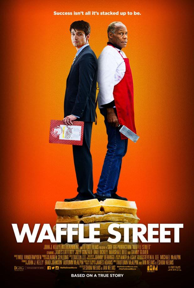Вафельна вулиця (2015)