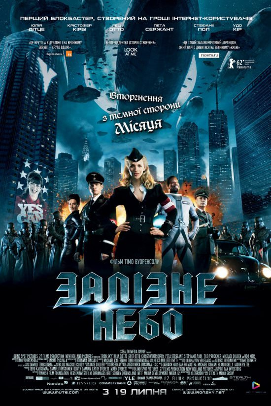 http://favoritemovies.at.ua/load/filmi_ukrajinskoju/zalizne_nebo_2012/120-1-0-9791