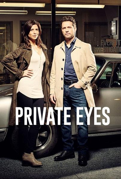 Приватні детективи 1 сезон
