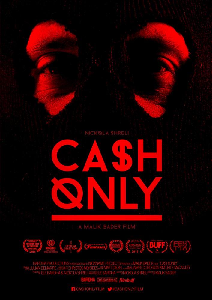 Приймаємо тільки готівку (2015)