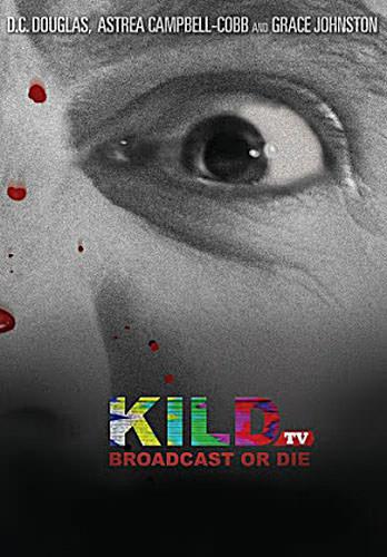 Вбивство на студії (2016)